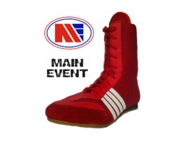 Main Event Apollo Boxing Boots - Red / White