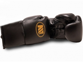 Main Event SSR 5000 Super Spar Pro Boxing Gloves Lace Up Black