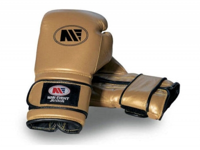 Main Event GTG 1000 Gym Leather Training Boxing Gloves Gold