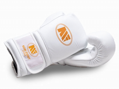 Main Event GTG 1000 Gym Leather Training Boxing Gloves White